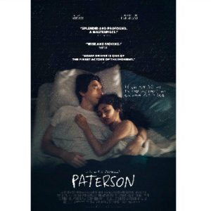 Paterson in Theaters December 28, 2016